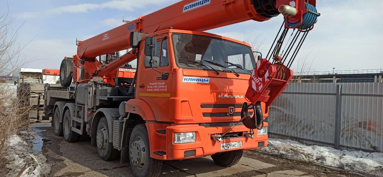Аренда крана 40 тонн в Ульяновске