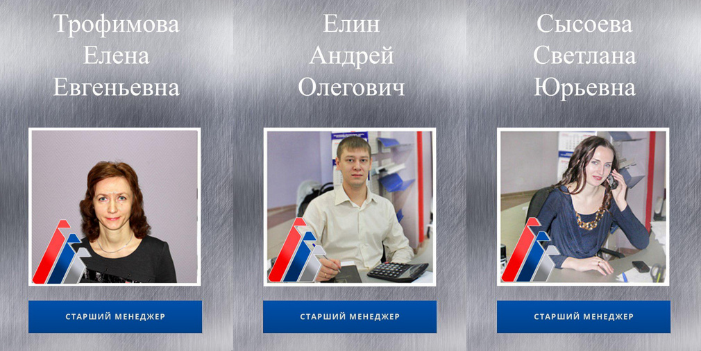 Менеджеры по продаже рулонной стали в Ульяновске