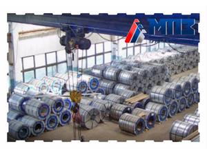 Рулонная сталь в Ульяновске от завода МПЗ